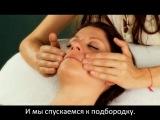 Ведущий косметолог Лондона Анастасия Ачилиос делится советами массажа лица