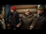 Самозванка (2012)  4 серия  see.md