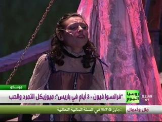 Russia Today Arabic � �������